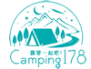 Camping178 ~ 一起去露營吧!!